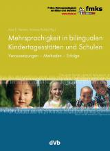 Cover_Mehrsprachigkeit